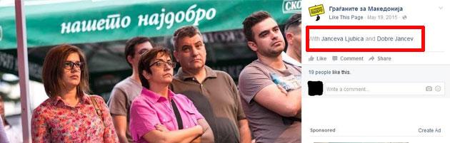 ФОТО: ДИК се претвора во општинска организација на СДСМ