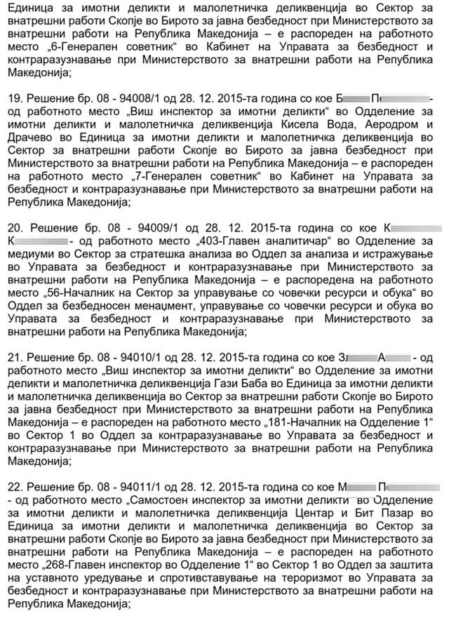 cavkov-4 (1)