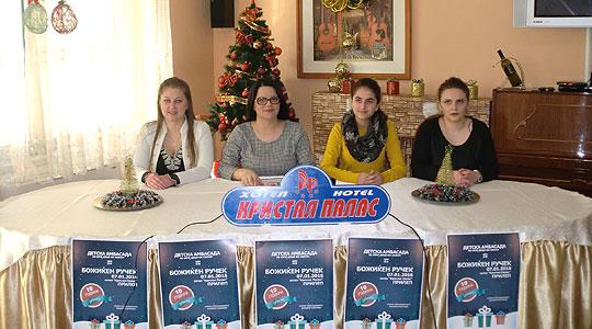 Божикен ручек за 500 деца во Прилеп