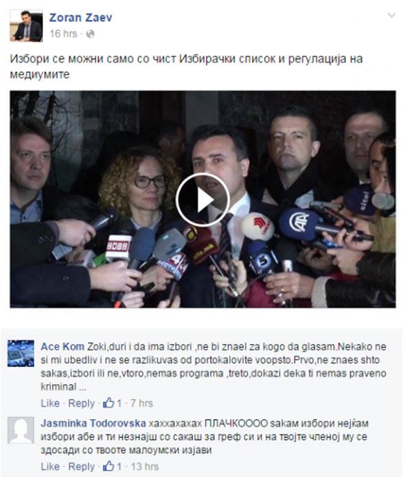 facebook-zz (1)
