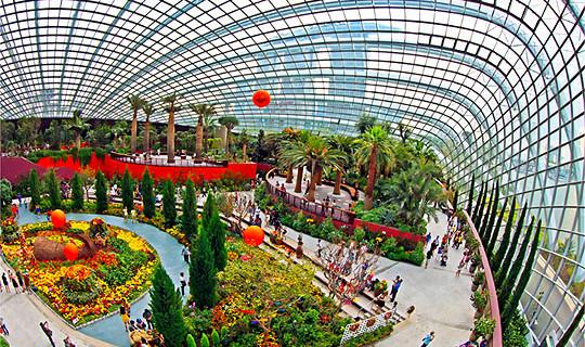 Градина од милијарда долари