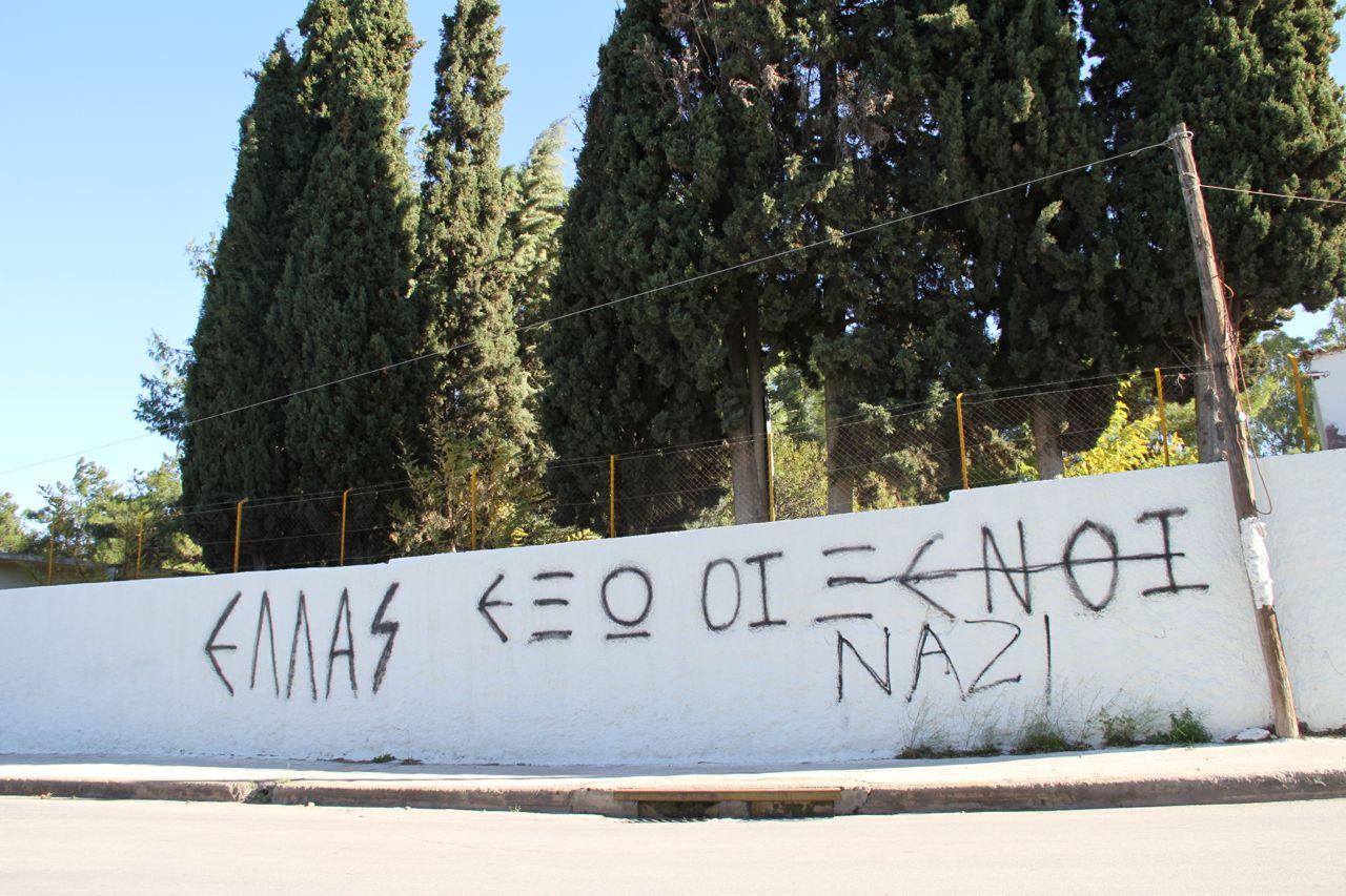 Мигранти кренаа бунт во Грција