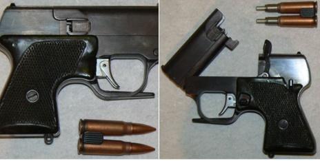 """Пиштол """"гроза"""", што го користат руските разузнавачи и ретко може да се најде на пазарот за оружје."""