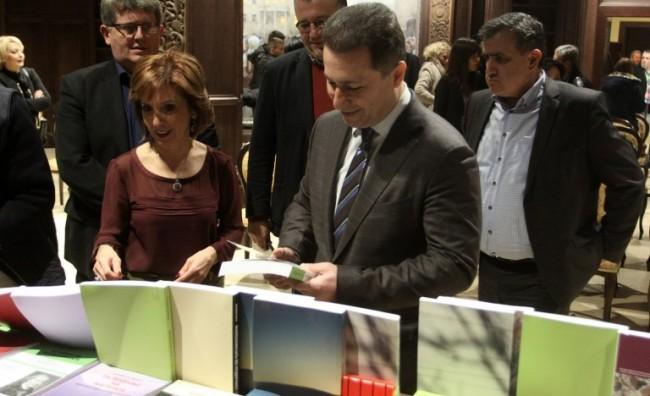 Груевски на промоција на книги во Спомен домот на Мајка Тереза