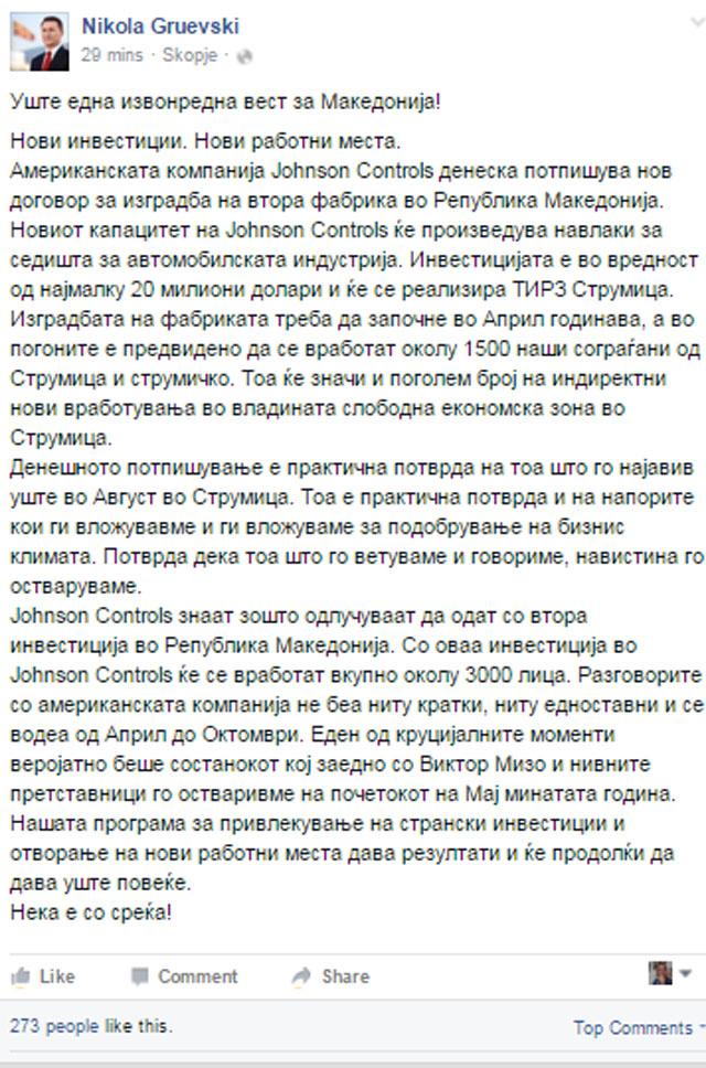 gruevski-jonson