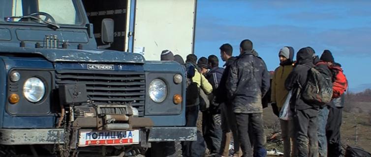 Спречен обид за криумчарење мигранти кај Демир Капија