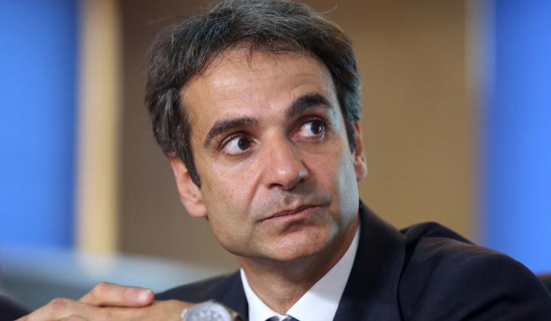 Киријакос Мицотакис избран за лидер на Нова Демократија