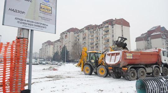 """Нов фекален колектор на булеварот """"Видое Смилевски-Бато"""""""