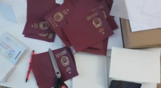 ИСТРАГАТА ОТКРИ: И 105-те лични карти биле направени во погонот за фалсификати