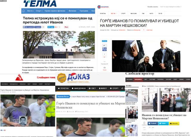 Лажни сензационалистички вести дека  Иванов го помилувал убиецот на Мартин Нешковски