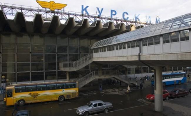 moskva-zeleznicka