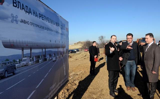 Груевски на увид во изградбата на електронска наплатна станица Романовце (ФОТО)