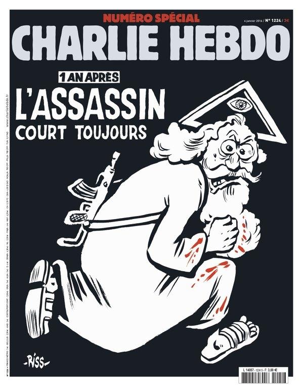 Годишнина од Шарли Ебдо: Бог во крвава облека со пушка во рака