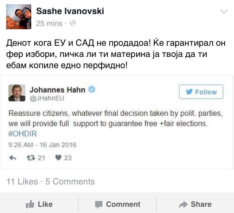 sashe-politiko-za-han