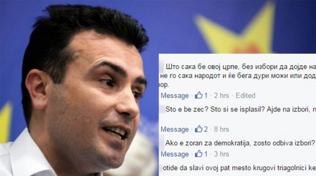zoran-zaev-komentarifb-640x357