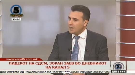 Заев со несериозен настап: Груевски многу го имало на телевизија