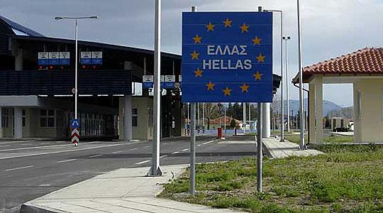 Времен прекин на сообраќајот кон Грција