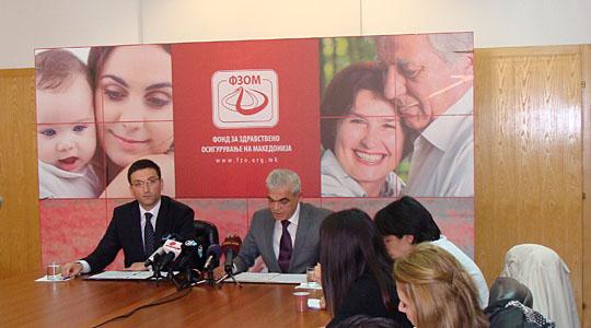 ФЗОМ: Eлектронско барање за надомест за плата, боледување и породилно отсуство