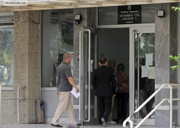 Основен суд Скопје 1: Наредба за претрес во Централниот регистар не е побарана