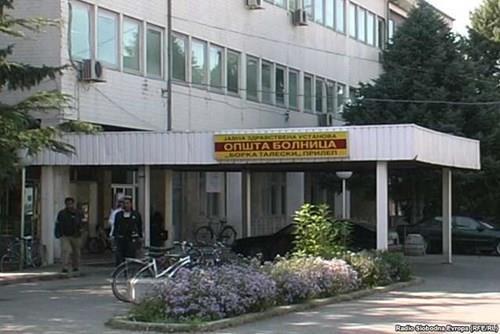Почина родилка во болницата во Прилеп