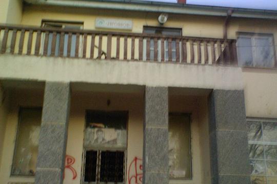 dom-nakultura-stojakovo