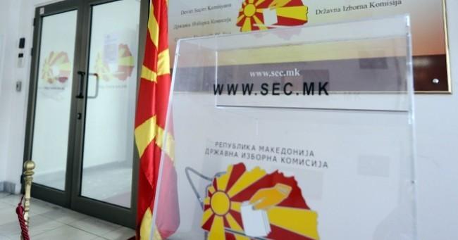 drzavna-izborna-komisija-682x341