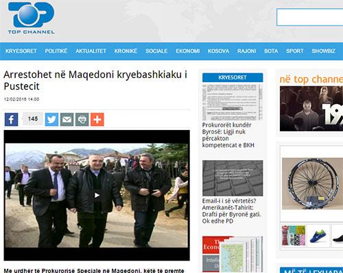 Апсењето на Темелко предизвика голем интерес кај албанските и косовските медиуми