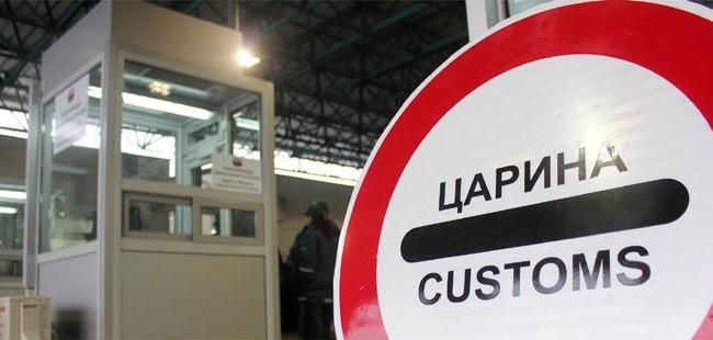 """Таксистите и приватни автобуси ќе го блокираат ГП """"Богородица"""""""