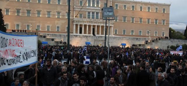 Атина: Грчките земјоделци ќе протестираат и денеска