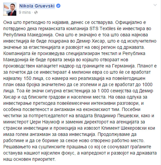 gruevski-fb-textiles