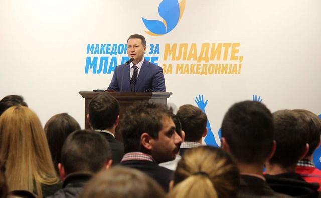 ВО ЖИВО: Груевски ќе промовира нови мерки за младите