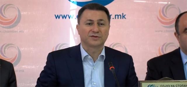 Груевски: Достигнувањата се гаранција дека дадените ветувања ќе бидат исполнети