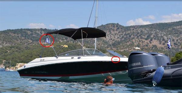 ФОТО: Дали е ова јахтата на која летово уживаше Шеќеринска?