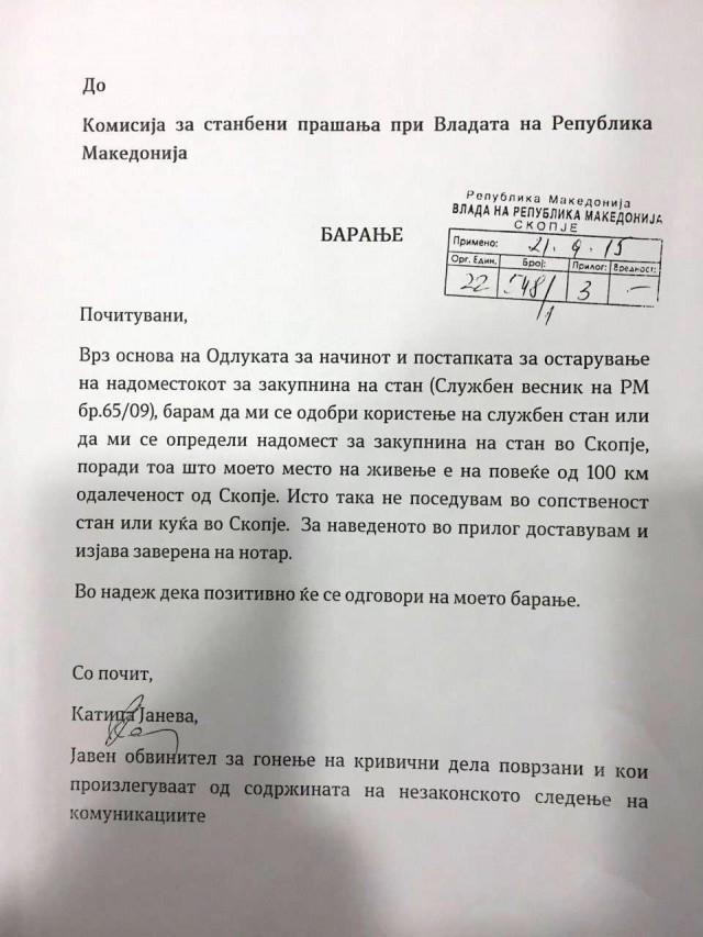 janeva-dokumenti-1