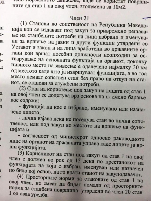 janeva-dokumenti-4