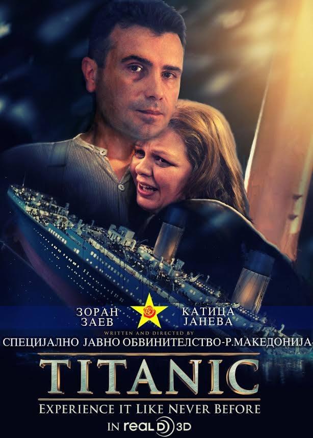 janeva-zaev-titanik-n