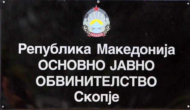 Нема нова истрага за смртта на претседателот Трајковски