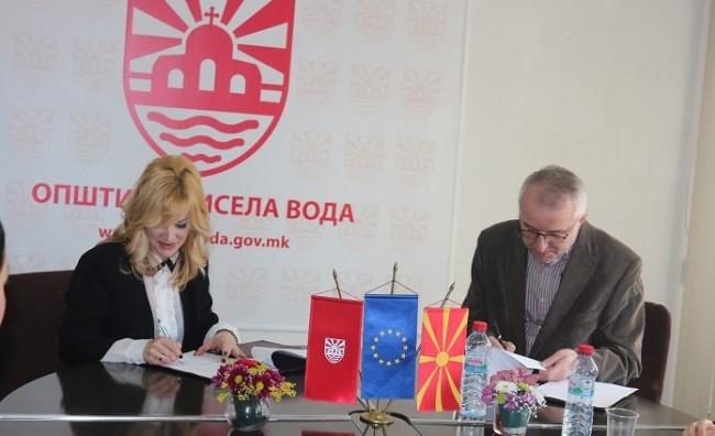 Се подготвуваат Регистри за управители на станбените згради во Кисела Вода