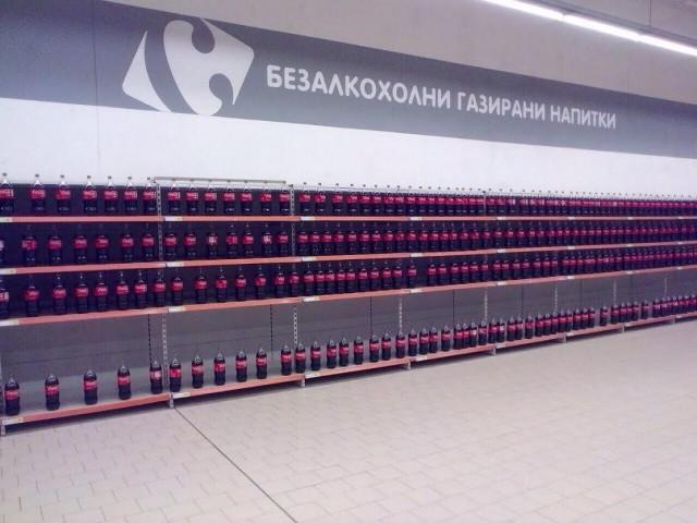 """""""Карфур"""" во Бугарија, ФОТО: Курир"""