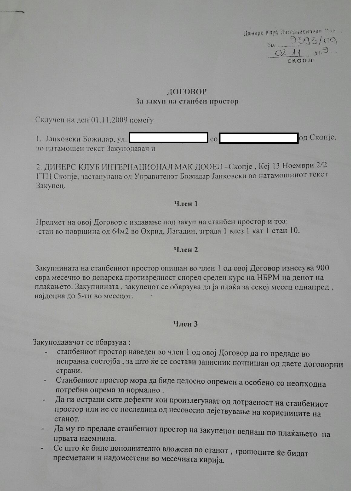 kirija-1