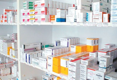 Ќе ви рефундираат пари ако сте во болница, а треба да купите лек од позитивна листа