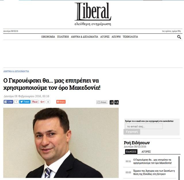 liberal gruevski