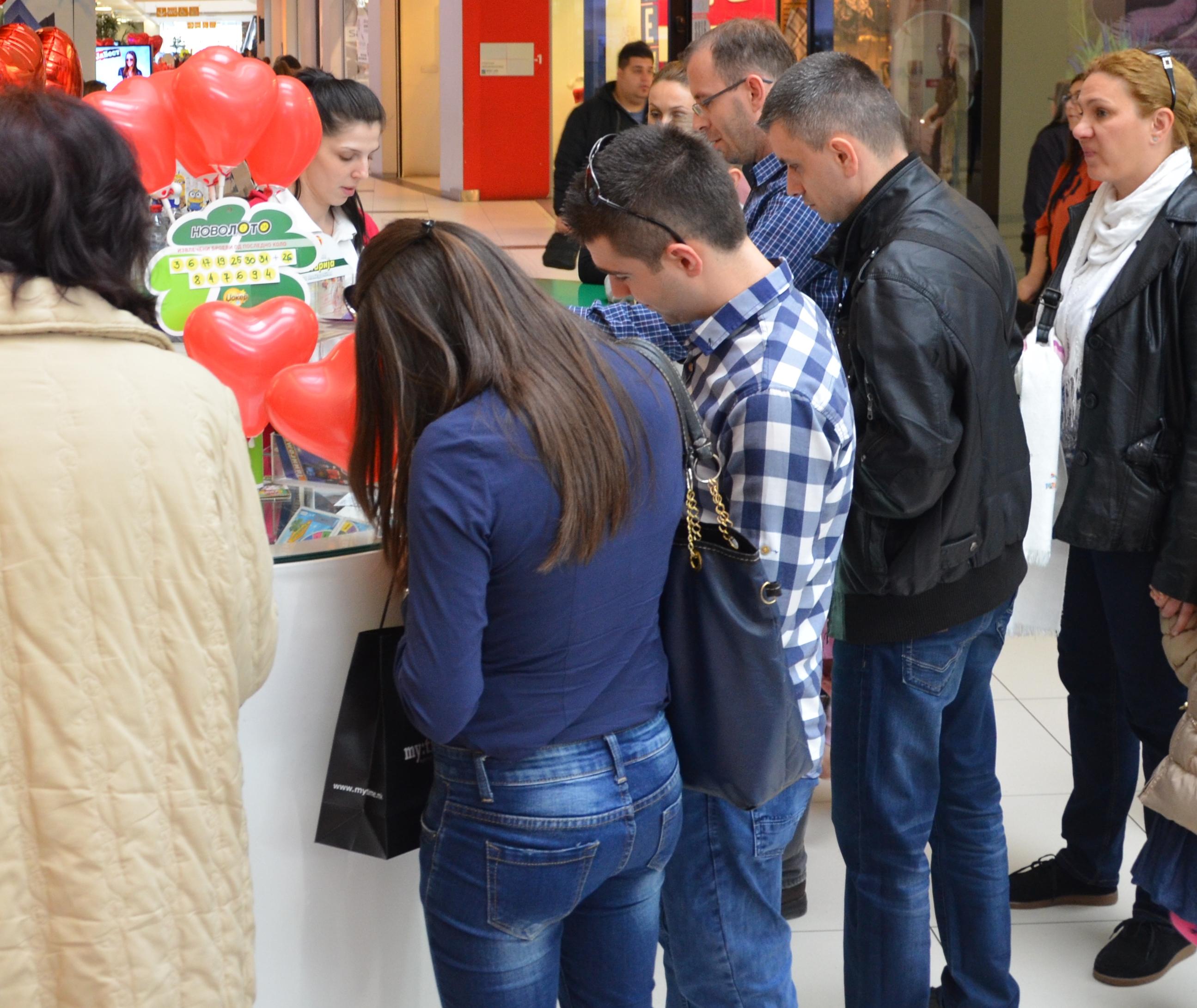 Со љубов од Државна лотарија на Македонија