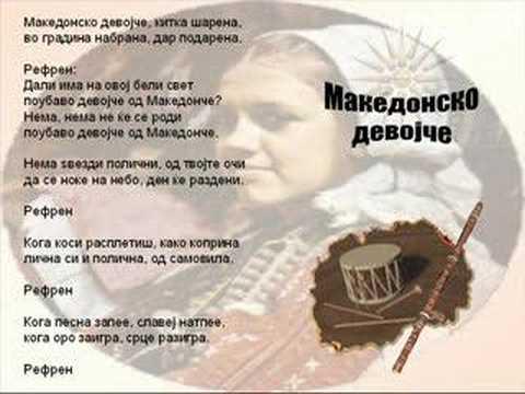 Приказната за Македонско девојче и на словенечката телевизија ПОП ТВ