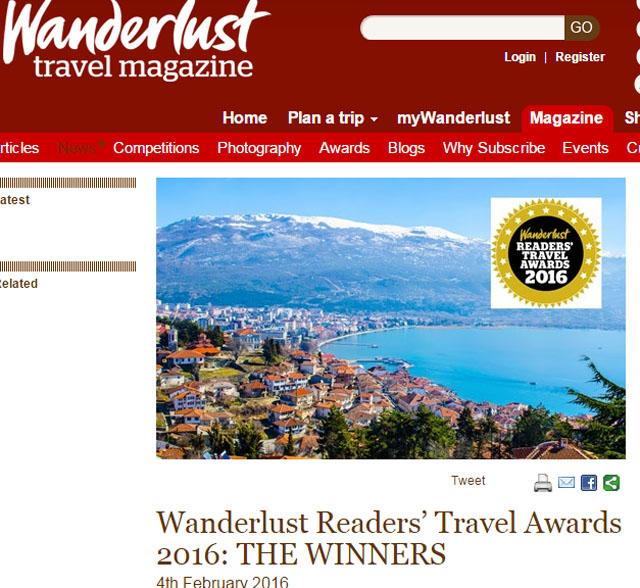 makedonija-wunderlust