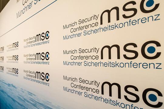 Почнува 52-та Минхенска безбедносна конференција