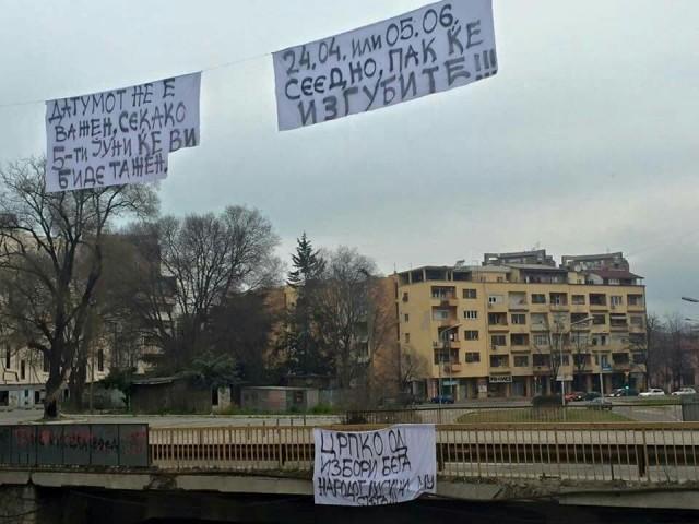 ФОТО: Младите од Скопје со јасна порака до Заев