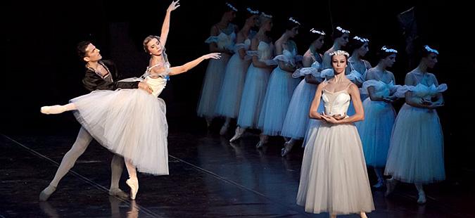 """Балетот во два чина """"Жизел"""" во МОБ"""