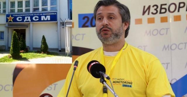 """""""Курир"""": Сите набљудувачи на МОСТ беа од СДСМ- признава функционер на партијата"""
