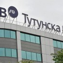nlb-tutnska-1